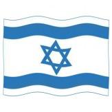 Vlajka Izrael, 100x150 cm